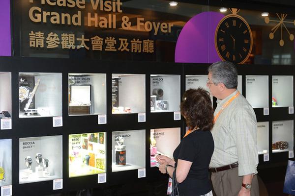 香港钟表展「国际名表荟萃」首度登场