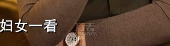 《罗辑思维》中罗振宇戴的是什么手表?