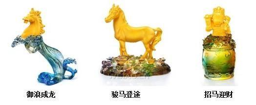 2014金至尊黄金,金至尊黄金精品迎接马年