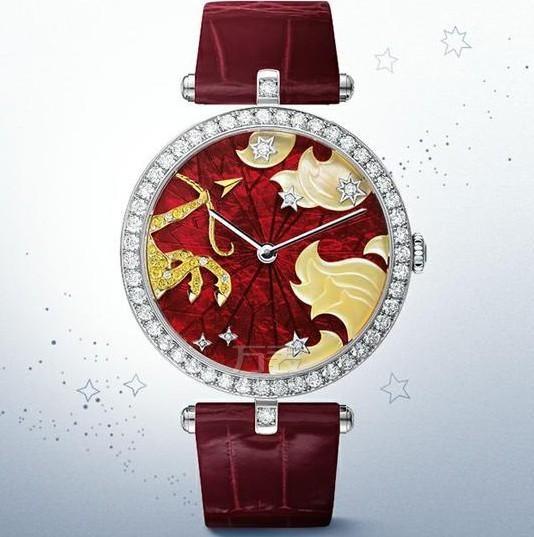 梵克雅宝Lady Arpels Zodiac火象射手座腕表