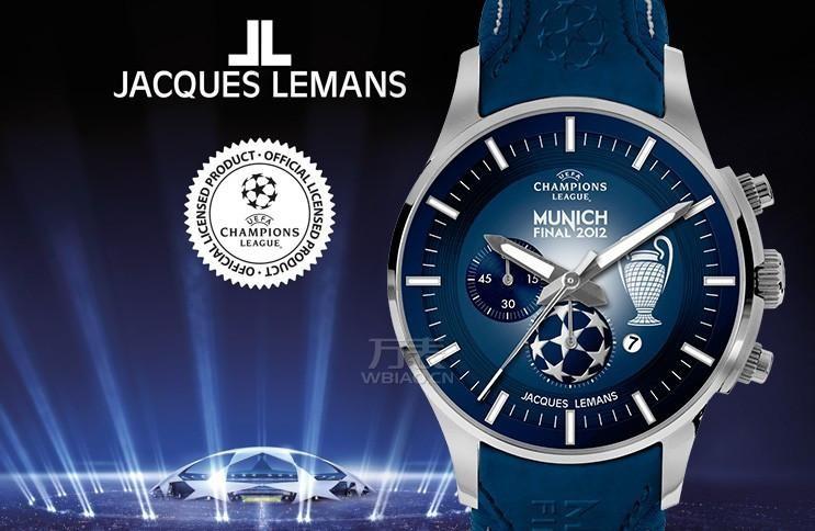 2000以内能买什么手表?雅克利曼欧洲冠军杯赛纪念款