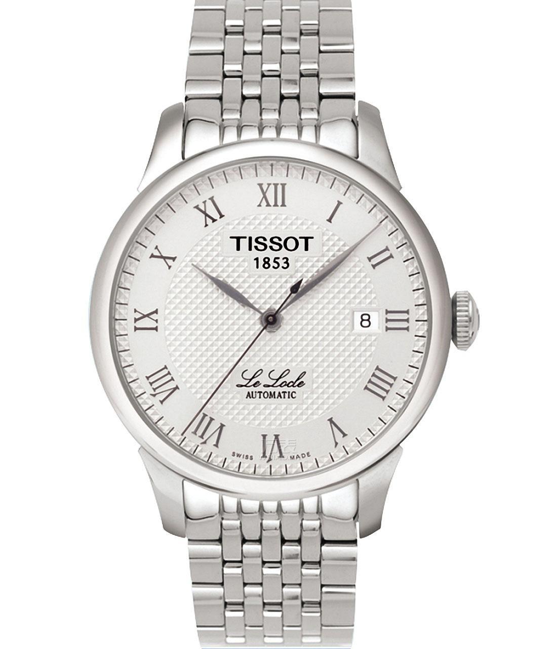瑞士天梭手表价格怎么样?首选天梭力洛克系列男士机械表