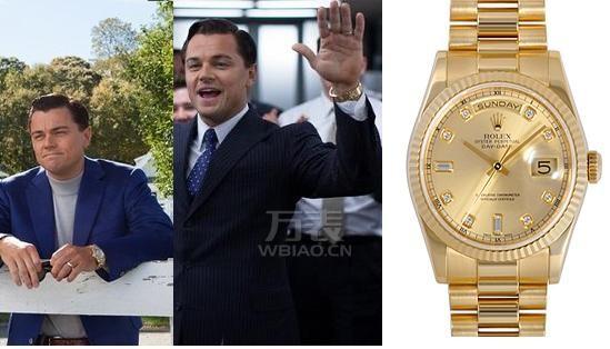 《华尔街之狼》中莱昂纳多戴的什么牌子的手表