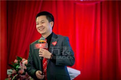 红来运转·龙凤传奇——嘉华婚爱珠宝年度品牌盛会隆重举行