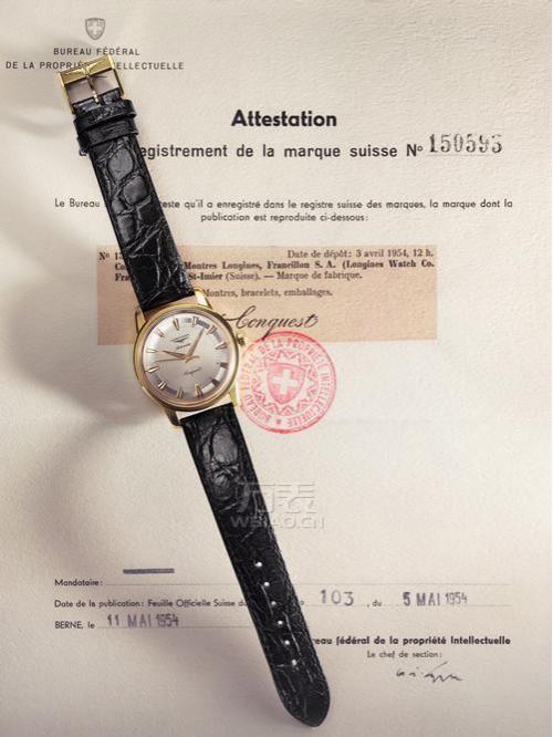 浪琴康卡斯系列纪念表款 1954-2014腕表