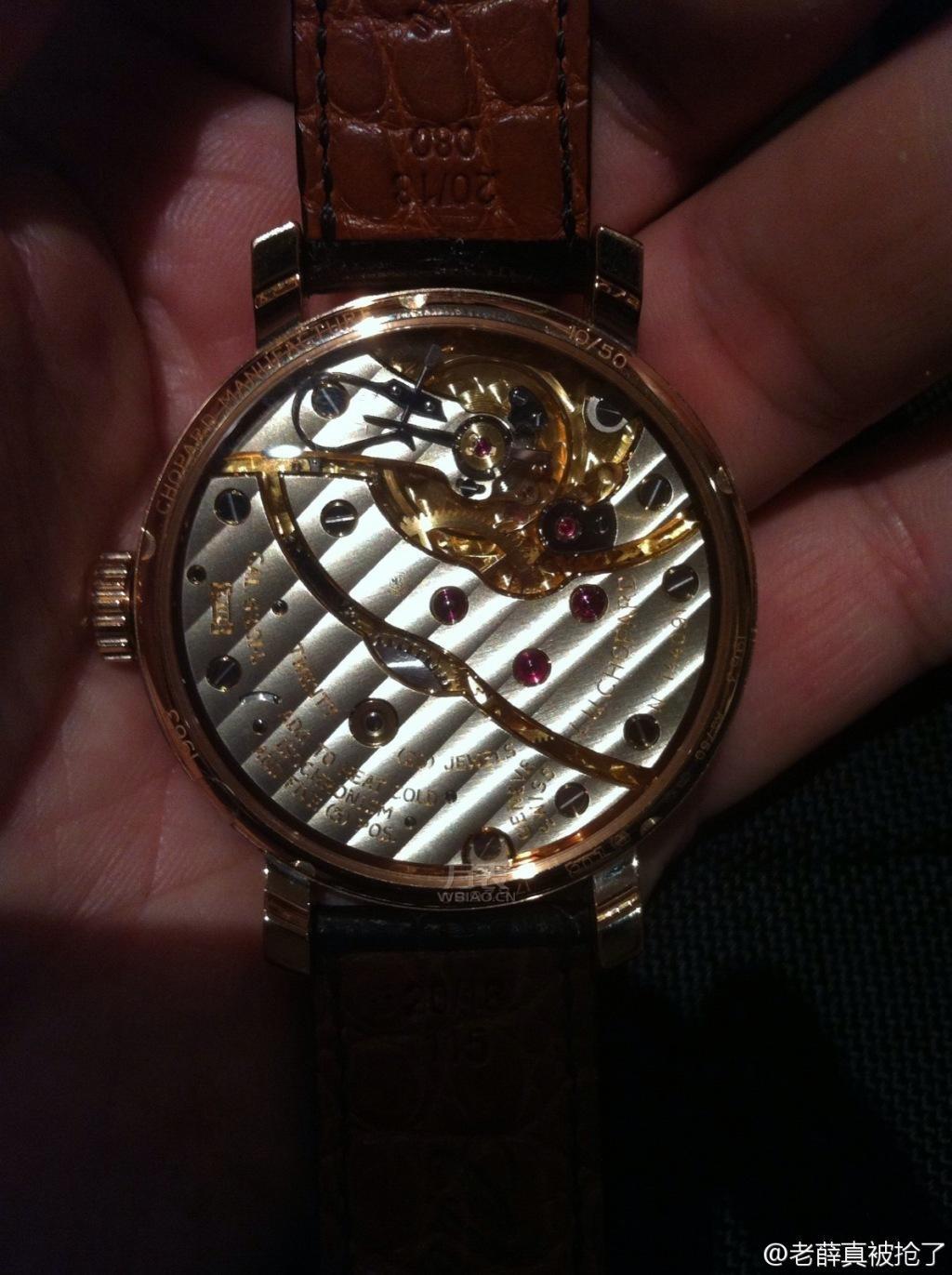 2014巴塞尔表展:全新萧邦腕表带来不一样的崭新境界