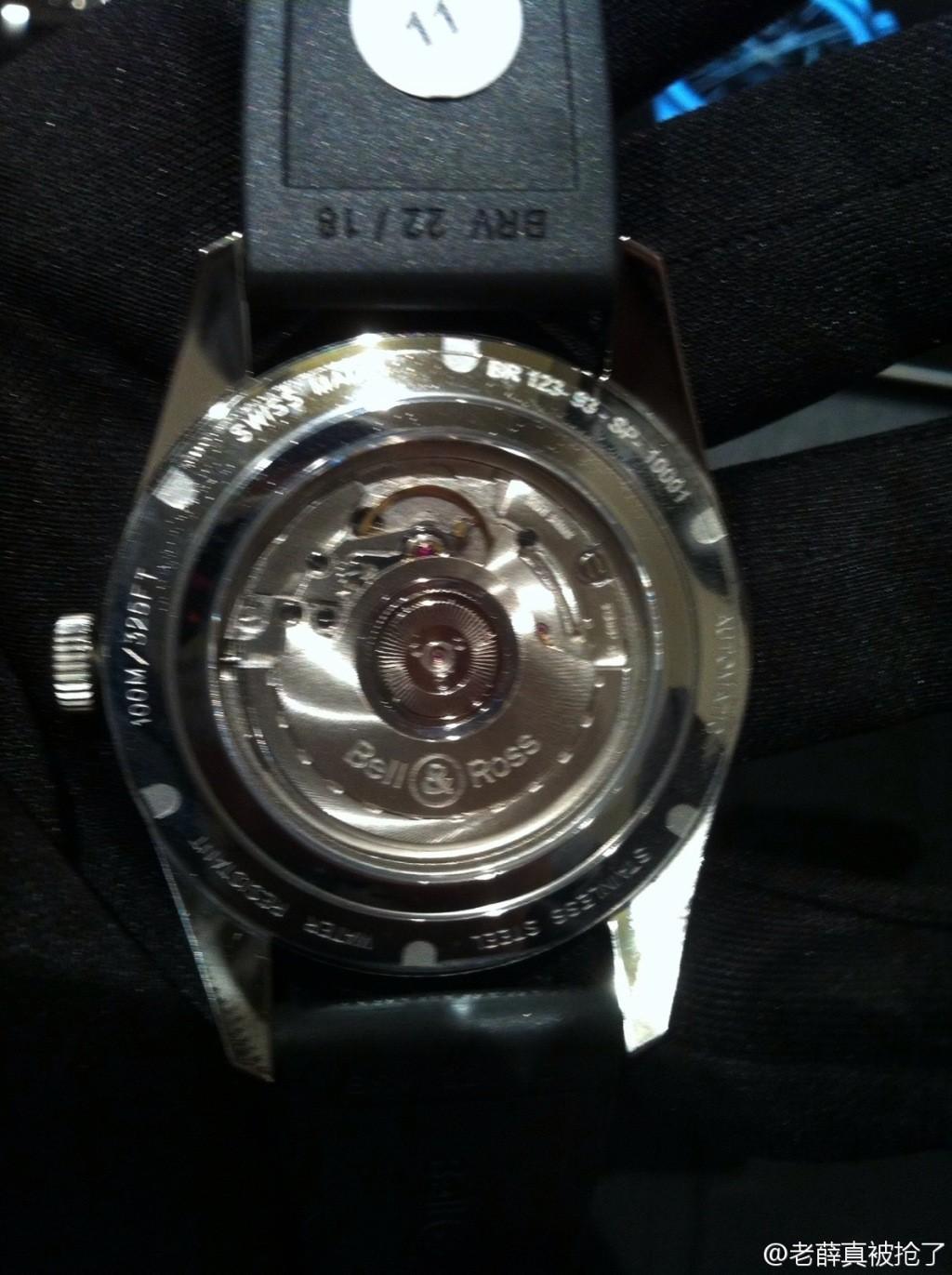2014巴塞尔表展:柏莱士新款腕表