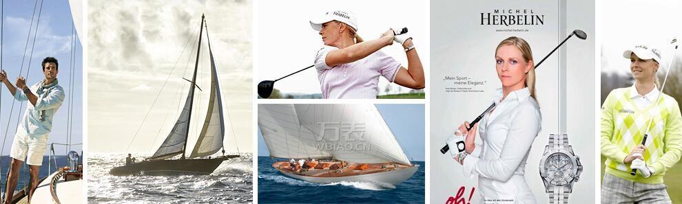 赫柏林(Herbelin)赞助2012年度法兰克福高尔夫球赛(7月2日至7月6日)