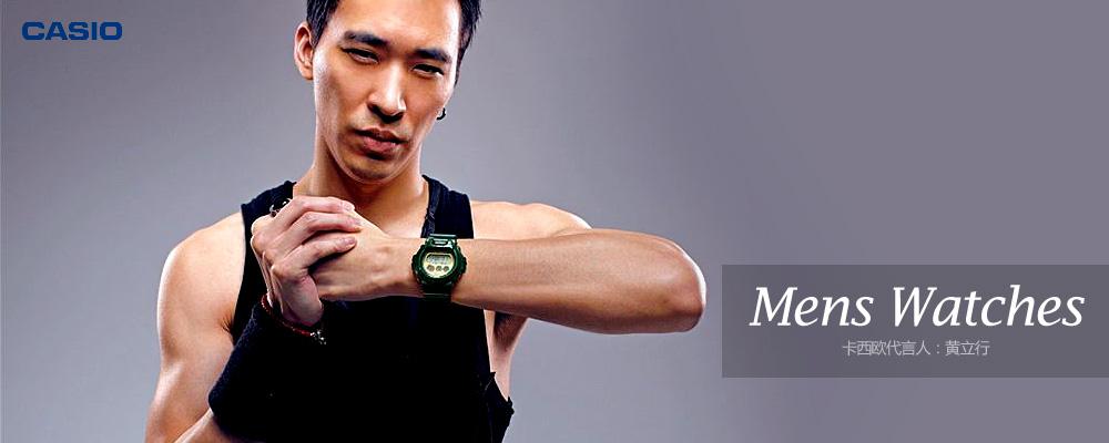 淘宝网卡西欧手表
