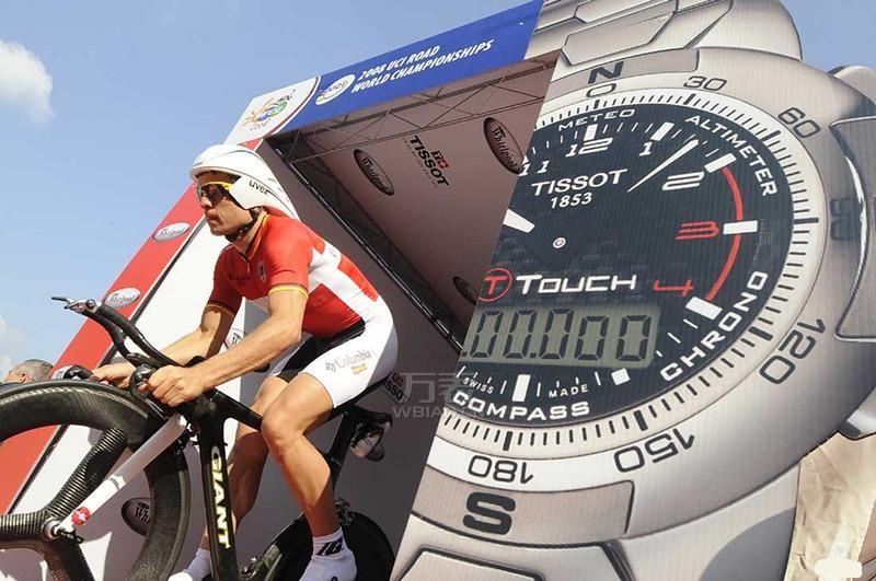 天梭手表哪产的?天梭手表怎么样?