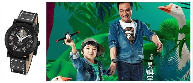 万表网|吴镇宇减龄腕表搭配,讲述不老男人的青春神话