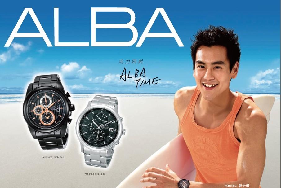 alba手表怎么看型号?alba手表怎么样?