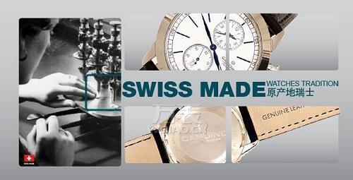 瑞士卡天龙手表怎么样?Candino/卡天龙手表系列有哪些?