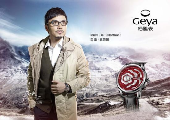 格雅表多少钱?geya格雅手表产品介绍、图片及表款推荐