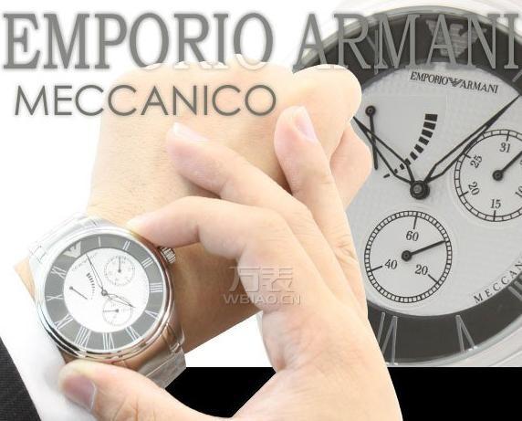 如何鉴定手表真伪?手表真假鉴别精华全解让你看清赝品
