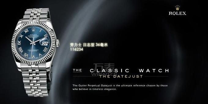 劳力士防水手表也会进水?劳力士手表进水怎么办?