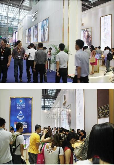精工品质 权威认证:宝怡珠宝闪耀亮相2014深圳珠宝展