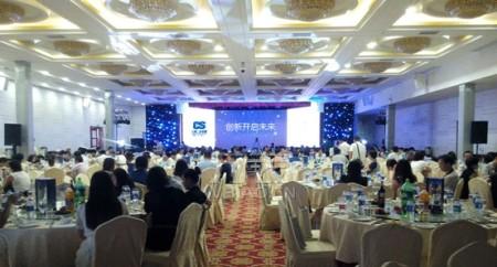 创新开启未来 中国白银集团品牌发布及会隆重召开