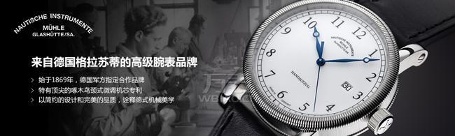 万表网莫勒手表质量如何?独特技艺造就高档品质