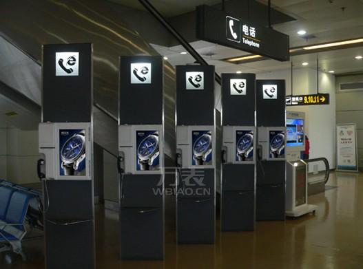 """名表来袭 万表网独代品牌腕表""""入侵""""国内各大机场"""