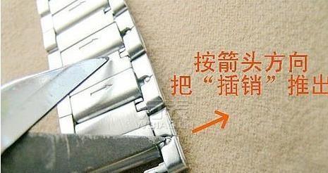 手表表链怎么拆?表链拆卸图解教你轻松拆表链