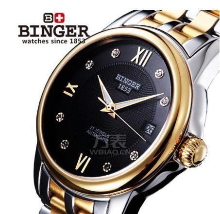 宾格手表哪里产的?宾格,腕上更高的生活品质