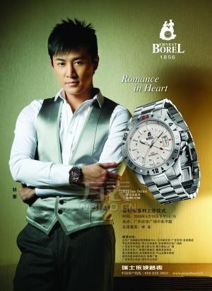 林峰代言的手表——依波路岁月历练之美