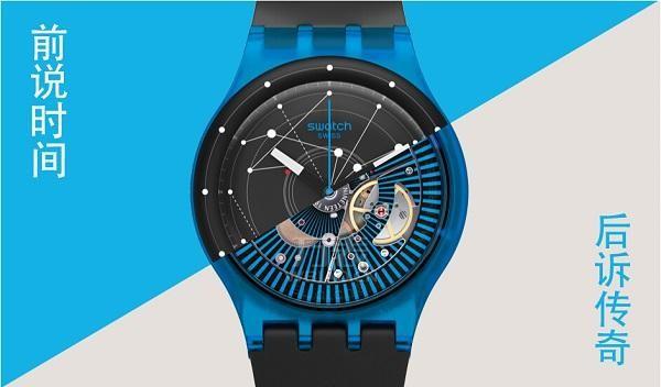 swatch手表广告,全新斯沃琪Swatch SISTEM 51手表