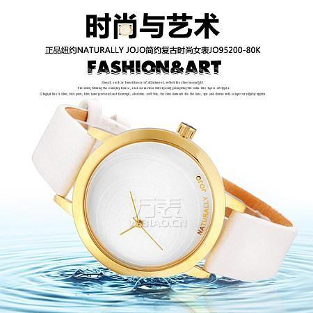 jojo手表中文叫什么?NATURALLY JOJO腕上主打时尚高质感
