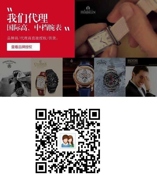 万表网—15个欧洲知名腕表品牌的中国区独家代理商