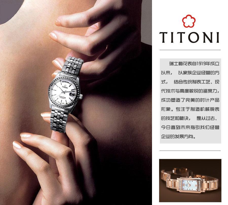 """梅花手表是哪国的?出土于瑞士的""""睿质之花"""""""