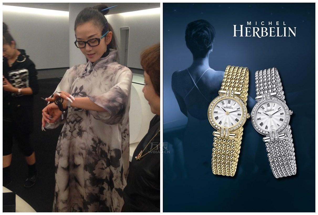 法国精致腕表品牌:赫柏林-Perles 珍珠系列 16873/44XB08 女士石英表