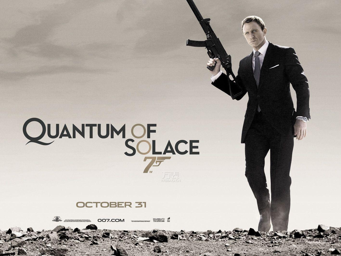 007系列手表