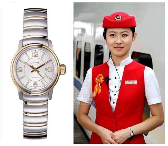 万表网推荐女乘务员手表搭配,做腕上最出彩的你