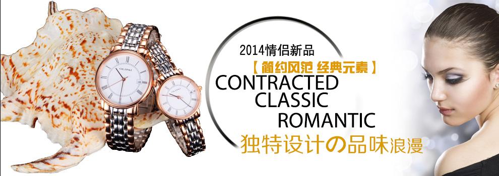 瑞士欧力派手表怎么样?满足您挑剔的时计趣味