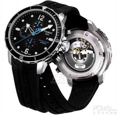 天梭海星潜水1000系列专业限量版腕表