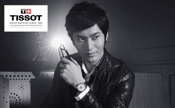 俊尚表模黄晓明代言手表品牌天梭(Tissot)