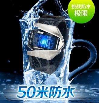 电子手表使用技巧你了解哪些?电子手表防水你还有疑问了吗?