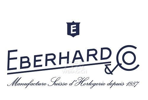 瑞士依百克(EBERHARD&Co.) 以高端品质演绎时计传奇