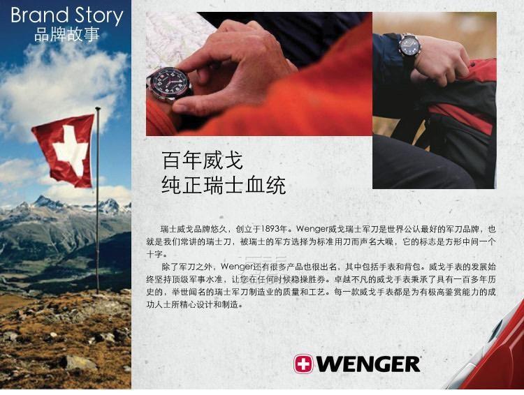 讲求多功能性和舒适性威戈手表,傲视全球的顶级手表
