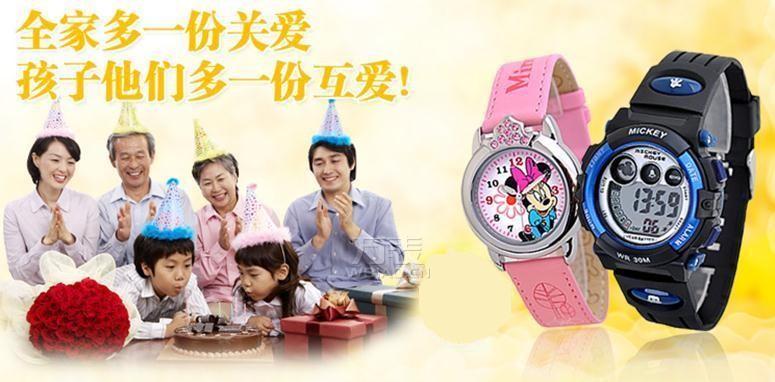 儿童电子手表,为孩子提供一道安全防线