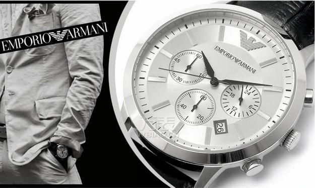armani手表机芯,精密工艺传递精准时计