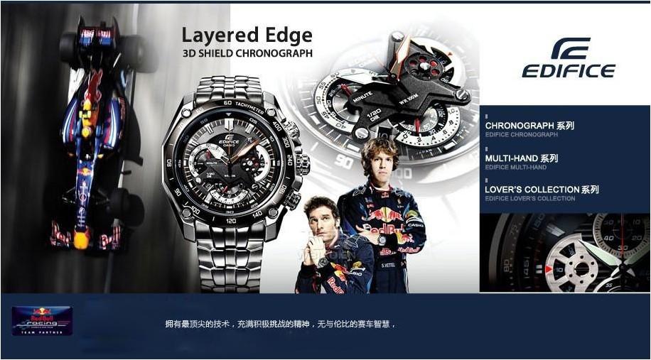 卡西欧手表哪款好?CASIO畅响随心所欲的全新科技世界