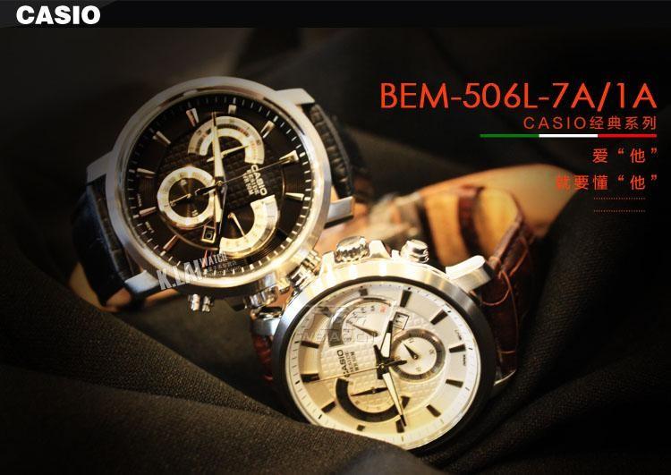 去日本买卡西欧手表,从源头了解卡西欧