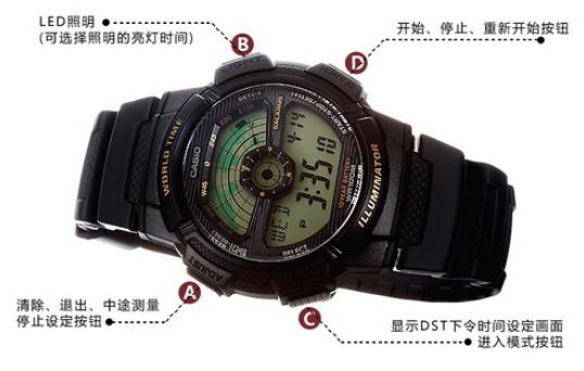 卡西欧手表怎样调时间?卡西欧手表调时间应该注意什么?