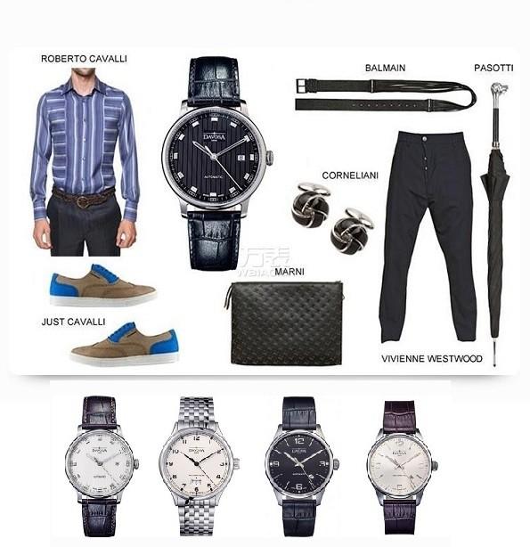 万表网|瑞士迪沃斯(DAVOSA)精英系列商务腕表