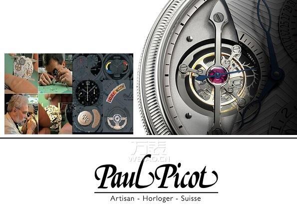 pp是什么牌子的手表?顶级手表品牌百达翡丽VS柏高