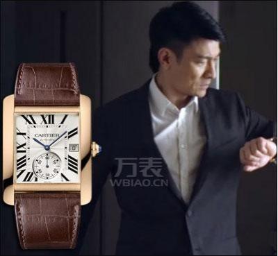 卡地亚手表排名第几?卡地亚品牌简介