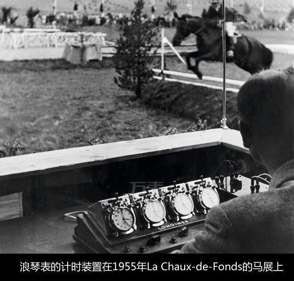 浪琴哪里产的?浪琴——源自瑞士,情系中国