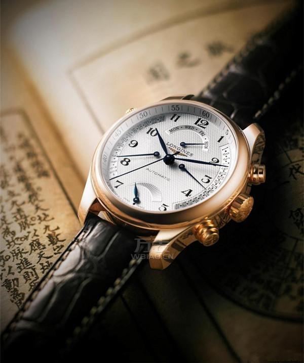最便宜的浪琴手表多少钱?平民的高端手表